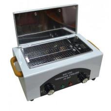 Сухожаровый шкаф ch-360t 1.8л температура 0 - 220* (ОС)
