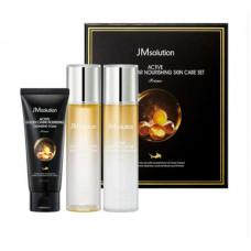 JMsolution Набор для ухода за лицом с экстрактом золота и икры Golden Caviar Nourishing 3set