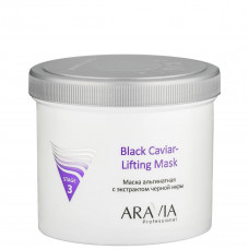 Aravia Маска альгинатная с экстрактом черной икры, 550мл