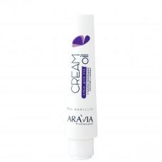"""Aravia Крем для рук """"Cream Oil"""" с маслом виноградной косточки и жожоба, 100мл"""