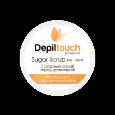 DepilTouch Скраб сахарный до депиляции с медом, 250мл