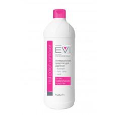 EVI Professional Жидкость для снятия биогеля, геля, гель-лака суперэффективная 1000 мл