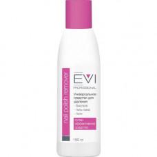 EVI Professional Жидкость для снятия биогеля, геля, гель-лака суперэффективная 150 мл