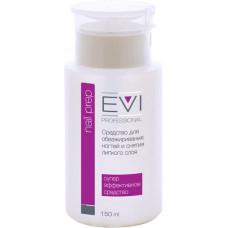 EVI Professional Жидкость для обезжиривания ногтей и снятия липкого слоя с помпой-дозатором 150 мл